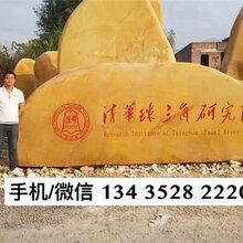 1吨黄蜡石的价格
