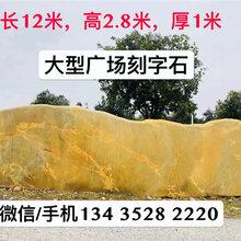 扬州广场风景石,景观石价格