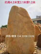 杭州景觀石廠家供應村牌刻字招牌石廣場坐標風景石小區門牌石