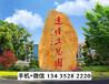 賀州景觀天然石,廣西景觀石產地批發