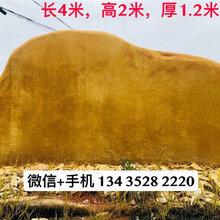 重庆大型刻字景观石,公园草坪石