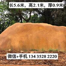天然景观石出售,福州大型刻字景观石,村牌石