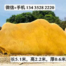 福建天然風景石批發,龍巖大型刻字景觀石