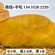 大量供应景观石,安徽大型刻字景观石,园林黄蜡石