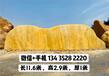 東莞公園景觀石廠家,中山園林石批發