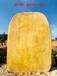 莆田黄蜡石,公园景观石