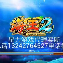 香港星力游戏第九代手游平台2017市场上最火的网上电玩城