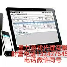 香港星力八代星力九代是目前市场上最人气的移动平台