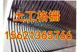 沙县土工格栅价格++股份有限公司-欢迎您