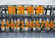 黑龙江复合土工膜集团有限公司