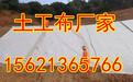 欢迎光临宜春土工格栅价格集团股份有限公司