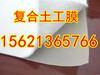 漳浦土工布-集团有限公司-欢迎您