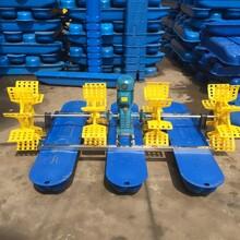 YC0.75KW/1.5KW蝦蟹塘養殖增氧水車式增氧機圖片
