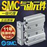 日本SMC气缸电磁阀阀岛气动接头气动接管