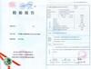 高压柜3150-31.5(40)高压电器型式试验检测报告