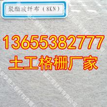 开封钢塑土工格栅生产商作用