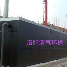 合肥小型生活一体化污水处理设备洛阳厂家优惠直销