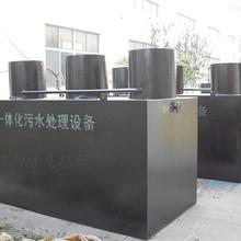洛阳家用生活一体化污水处理设备生活一体化污水处理设备厂家0方案优惠直销