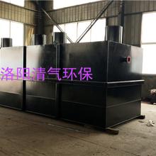 洛阳某城镇生活污水处理设备专业生产厂家