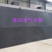 洛阳农村生活污水处理设备专业一体化污水处理设备厂家