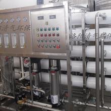 河南某制药医院纯化水设备一体化纯化水设备洛阳专业制造商