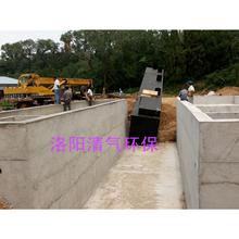 洛阳清气环保大型污水处理设备一体化生活污水处理设备厂家