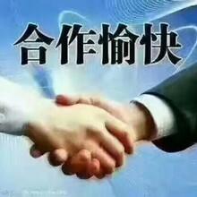 甘肃劳联雇工宝劳务外包社保代理异地社保代缴代发工资劳务派遣