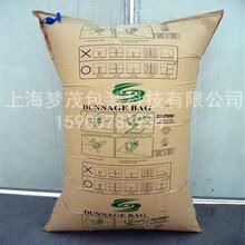 梦茂直销集装箱充气袋牛皮纸货柜缓冲气囊垫货物防撞填充袋