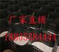 黄南土工布产区+型号+黄南欢迎您