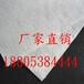 欢迎光临+[安顺]+长丝土工布。安顺集团有限公司