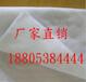 重庆鱼塘土工膜、厂家批发、重庆欢迎您