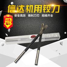 東莞進口機用鉸刀H7手用絞刀批發商淺析鉸孔與鉸刀關系圖片