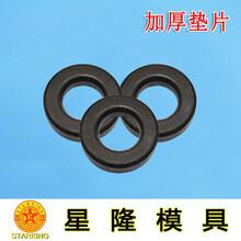 東莞代理供應商發黑螺母發黑T型螺塊墊片發黑處理的好處圖片