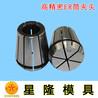 ER113220高精度筒夹批发商浅析弹性筒夹头的使用