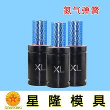 东莞氮气弹簧生产加工厂家浅析氮气弹簧安装注意事项