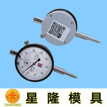 東莞廣陸帶耳指針百分表批發商淺析百分表測量范圍圖片