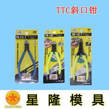 日本角田牌TTC五金工具钳子经销商查收钳子的组成部分