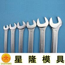东莞斯维尔五金工具经销商阐述双头梅花扳手的标准尺寸