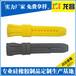 深圳22mm硅膠表帶訂制廠家電話,龍西新款硅膠手表帶廠家直銷