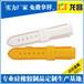 深圳硅胶套装表带交货快,五联那里有平面硅胶带订做厂家