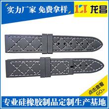 深圳布吉夜光硅胶带专业厂家,深圳那里有儿童硅胶手表带制造厂家
