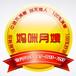 南京保姆/月嫂妈咪家政专业提供催乳师、月嫂、育婴师、