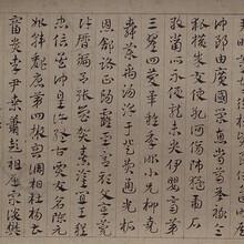 韩滉的作品有什么特点,怎么去鉴定它的真假图片