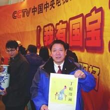 黑龙江鹤岗胤禛的书法值多少钱找文博鉴定免费评估图片