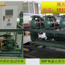 专业生产专业生产聚氨酯冷库板板,压缩机组,制冷设备