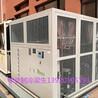 南陽冷凍機機組維修