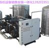 天津冷水機價格