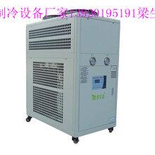 河南郑州新乡精密冷油机冷冻机冷水机防爆冷水机冷冻机冰水机冷却机厂家图片