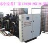 南陽冷凍機冷水機維修