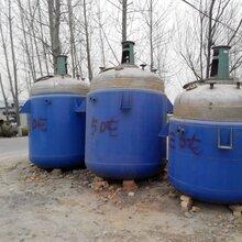 高价回收二手不锈钢反应釜